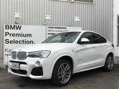 BMW X4xDrive 28i Mスポーツ 本革シートヒーター