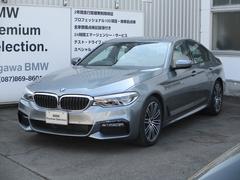 BMW523d Mスポーツ 本革シート HDDナビTV Dターボ