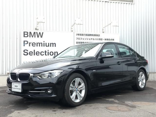 BMW 318iスポーツ HDDナビ バックモニター パワーシート