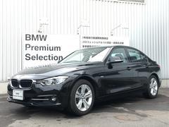 BMW318iスポーツ HDDナビ バックモニター パワーシート