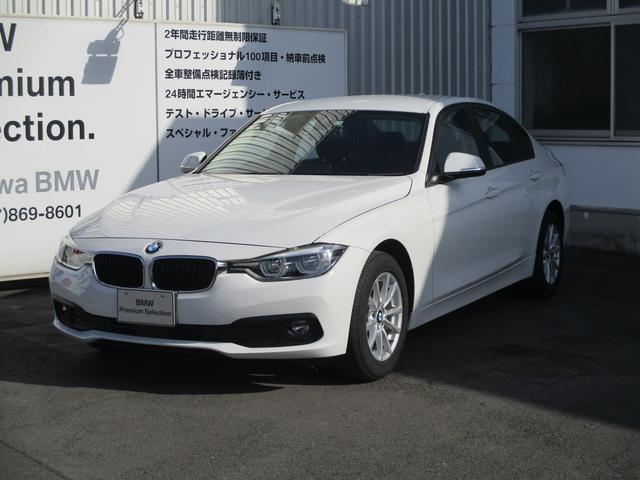 BMW 320d HDDナビ バックモニター パワーシート