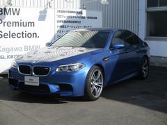 BMWM5 ガラスサンルーフ 本革シート HDDナビ