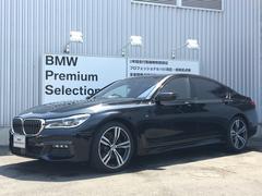 BMW740i Mスポーツ サンルーフ 20インチアルミ 革シート