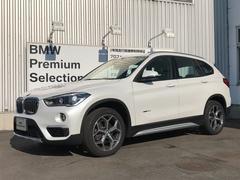 BMW X1xDrive 18d xライン コンフォートパッケージ ナビ