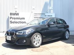 BMW118i Mスポーツ LEDフォグ パーキングサポートPKG