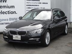 BMW320iツーリング ラグジュアリー 本革シート ナビ