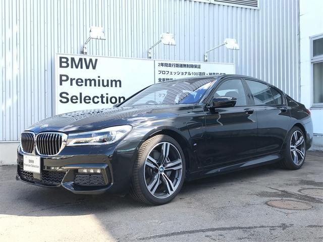 BMW 740eアイパフォーマンス Mスポーツ 黒革シート ナビ