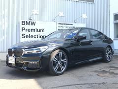 BMW740eアイパフォーマンス Mスポーツ 黒革シート ナビ