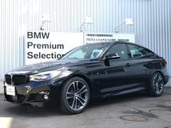 BMW320iグランツーリスモ Mスポーツ 黒革シート 19AW