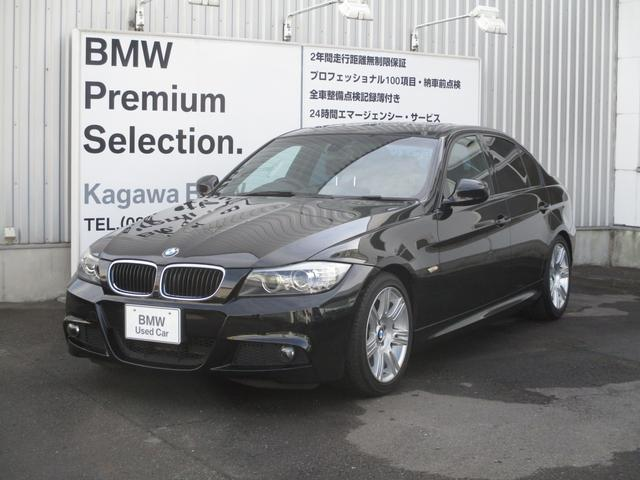 BMW 320i Mスポーツパッケージ 6MT 電動ガラスサンルーフ