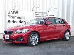 BMW118d Mスポーツ パーキングサポートパッケージ ナビ