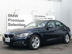 BMW330eスポーツアイパフォーマンス ナビ パワーシート