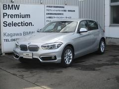 BMW118i スタイル パーキングサポートパッケージ ナビ