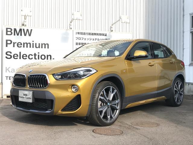 BMW xDrive 20i MスポーツX 4WD セレクトPKG