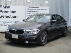 BMW523d Mスポーツ ハイラインパッケージ ディーゼル 本革