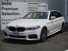 BMW523iツーリング Mスポーツ パノラマルーフ ハイライン