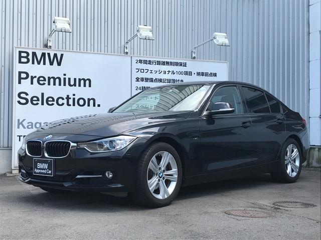 BMW 320i スポーツ ストレージパッケージ ナビ TV