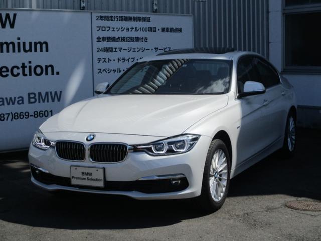 BMW 318i ラグジュアリー 電動ガラスサンルーフ 本革シート