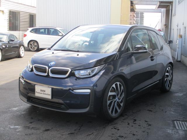 BMW アトリエ レンジ・エクステンダー装備車 サーマルマネジメント