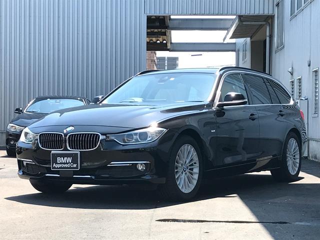 BMW 320d ブルーパフォーマンス ツーリング ラグジュアリー