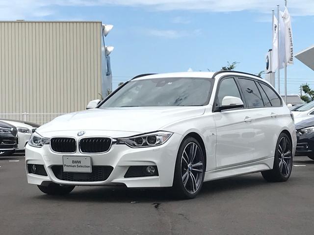 BMW 320dブルーパフォーマンス ツーリング MスポーツPKG