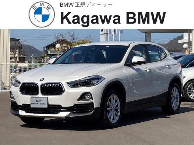 BMW X2 xDrive 20i 純正ナビ バックモニター パワーバックドア ETC シートヒーター 17インチAW