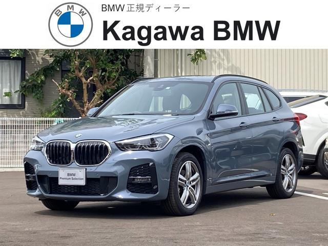 BMW X1 xDrive 18d Mスポーツ アドバンスドアクティブセーフティ ハイラインパッケージ パノラマガラスサンルーフ HiFiスピーカー 黒革シート LEDヘッドライト パワーシート シートヒーター 18インチAW クルーズコントロール