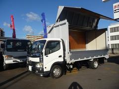 ダイナトラック3.3トンロングアルミウイング