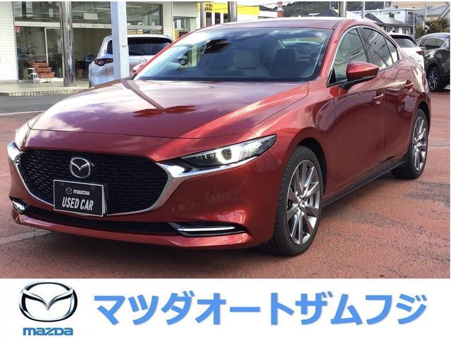マツダ MAZDA3セダン X Lパッケージ 当社試乗車 360°ビュー BOSE