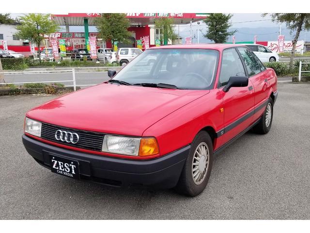 「アウディ」「80」「セダン」「愛媛県」の中古車
