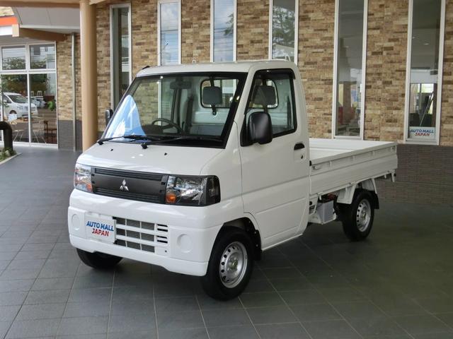 三菱 Vタイプ エアコン付 パワステ 三方開 最大積載量350kg