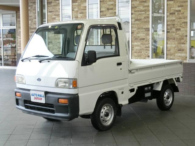 スバル サンバートラック STDスペシャルII 三方開 最大積載量350kg