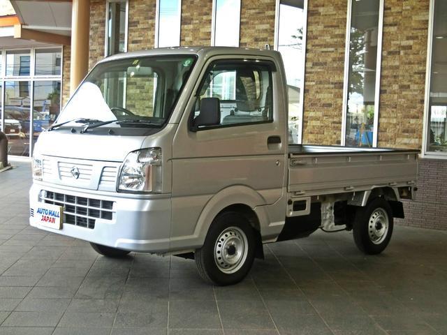 日産 DX 3速AT/パートタイム4WD・エアコン・パワステ・エアバッグ・荷台寸法長さ200cm/幅140cm/あおり高さ28cm