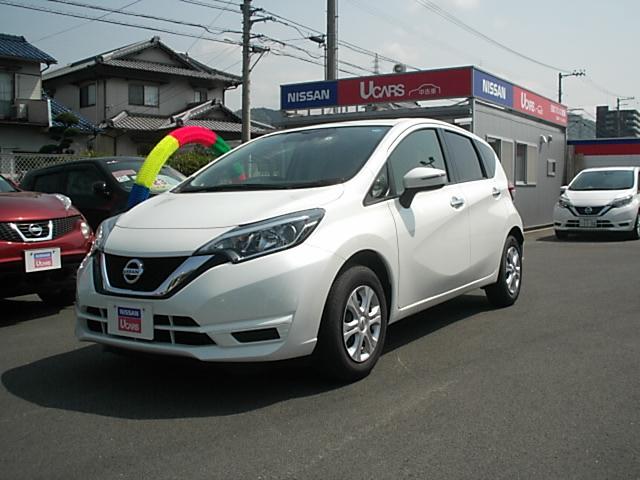 日産 X エマージェンシーブレーキ・バックカメラ付