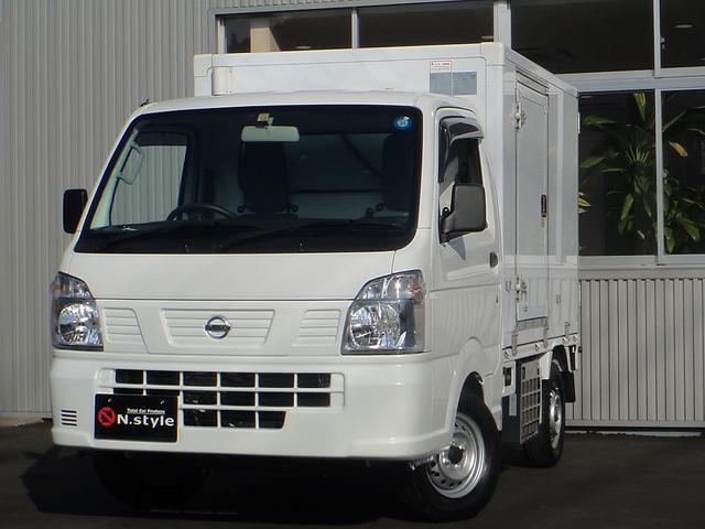 日産 冷蔵冷凍車 -5℃ 中温冷凍