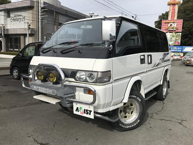 三菱 デリカスターワゴン グリルガード オートフリーハブ (車検整備付)