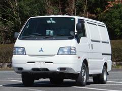 デリカトラック1t 冷蔵・冷凍車