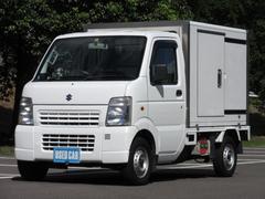 キャリイトラック350kg 冷蔵冷凍車