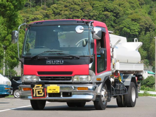 いすゞ 3.6t 4.5KL タンクローリー