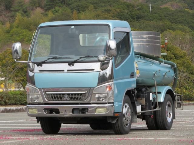 「その他」「キャンター」「トラック」「愛媛県」の中古車