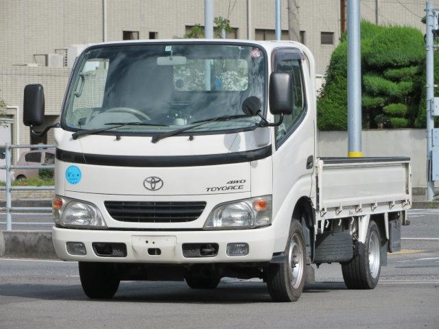 トヨタ 1.25t 4WD 10尺 平ボデー
