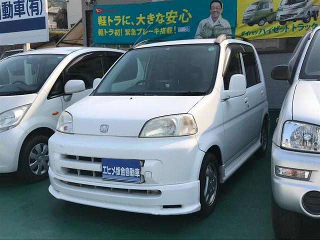 ホンダ Tタイプ ナビ 軽自動車 コラムAT エアコン