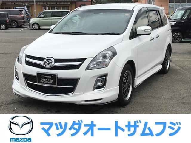 MPV(マツダ)23S 中古車画像