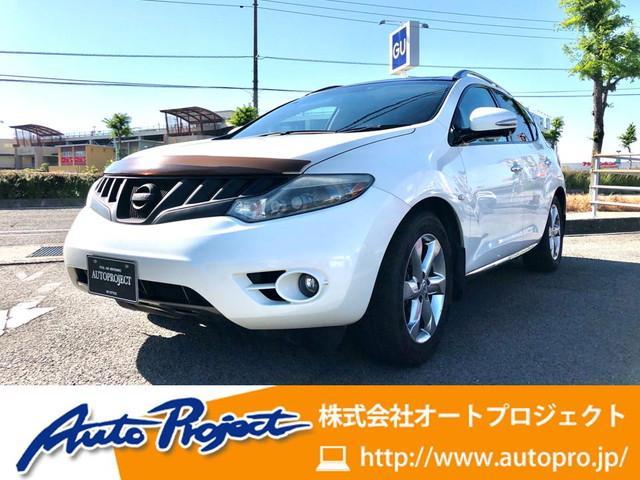 「日産」「ムラーノ」「SUV・クロカン」「愛媛県」の中古車