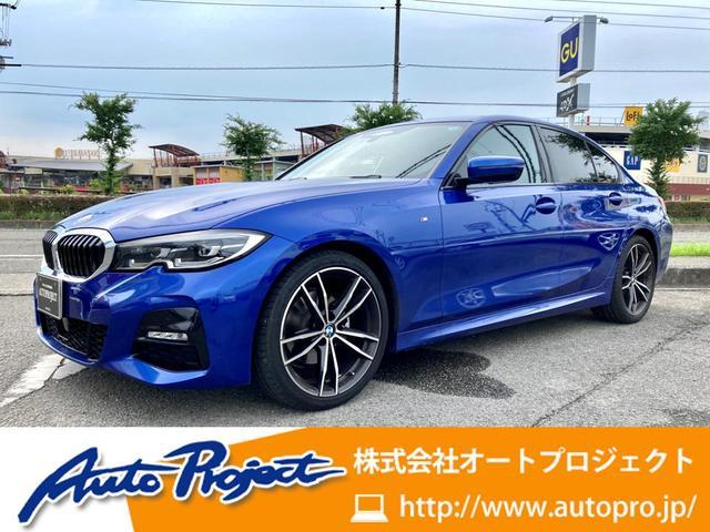 BMW 320i Mスポーツ ユーザー買取車/ワンオーナー/本革シート/シートヒーター/純正ナビ/バックカメラ/パワーシート