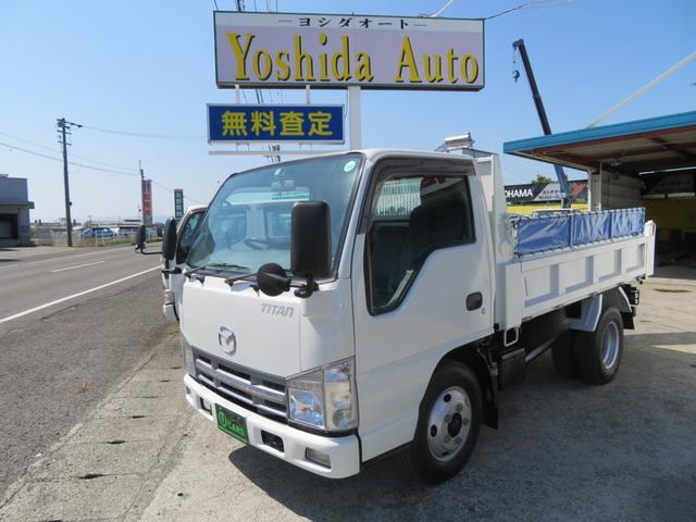 マツダ タイタントラック  3.0D 3tダンプ