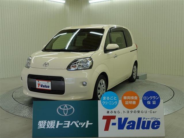 「トヨタ」「ポルテ」「ミニバン・ワンボックス」「愛媛県」の中古車