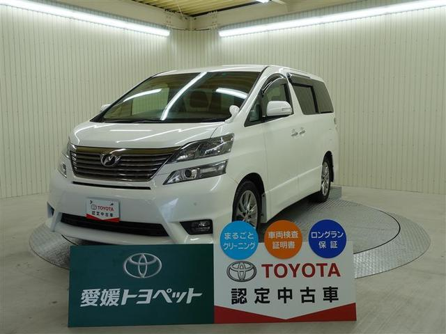 ヴェルファイア(トヨタ) 2.4Z プラチナセレクションII 中古車画像