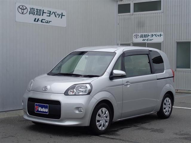 トヨタ 1.5G メモリーナビ バックモニター HID スマートキー