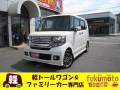 N BOXカスタムG・Lパッケージ フルセグTV ナビ ETC付